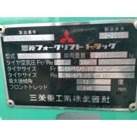 Вилочный погрузчик MITSUBISHI FD14D